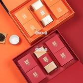 中秋禮品盒冰皮月餅包裝盒茶葉禮盒月餅盒空盒【奇趣小屋】
