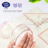 尺子  尺子 學生文具多功能套尺平行直尺三角尺量角器軟尺子 套裝 麻吉部落