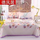 床單式水洗冰絲涼席三件套夏季空調軟涼席可折疊機洗1.5/1.8m米床 igo 焦糖布丁
