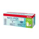 【 Aprica】愛普利卡 NIOI-POI強力除臭尿布處理器 專用替換膠捲(6入)[衛立兒生活館]
