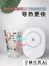 加熱杯墊暖暖杯55°c加熱恒溫杯墊保溫杯子智慧暖心杯玻璃水杯熱牛奶神器【極致男人】