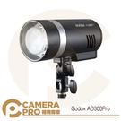 ◎相機專家◎ Godox 神牛 AD300Pro 專業 300WS TTL 閃光燈 外拍 棚拍 兩用 便攜 公司貨