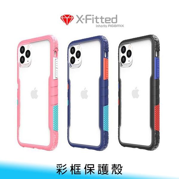 【妃航/免運】X-Fitted iPhone 11 pro/pro max Chameleon 彩框 保護殼 送贈品
