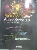 【書寶二手書T7/電腦_WEO】Flash CS5 ActionScript 3.0遊戲開發_黃新峰、謝武宏、林念儒、邱
