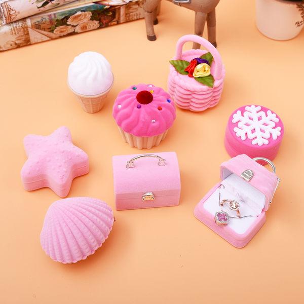 Star 保養與收納  - 美人魚貝殼飾品盒 (小) -E19