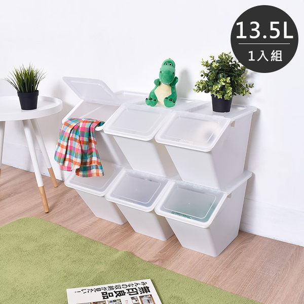 【MHB-2341-05】大嘴鳥收納箱(13.5L) 1入組 樹德MIT台灣製 置物箱/收納箱/收納櫃/衣櫃/塑膠櫃