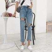時尚個性大腿膝蓋破洞牛仔褲寬鬆直筒褲九分褲長褲潮 范思蓮恩
