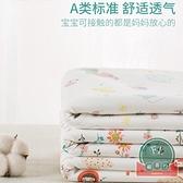 超大大號水洗月經姨媽床墊隔尿墊防水透氣可洗【福喜行】