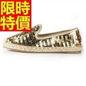 懶人鞋-超閃亮片帆布內裡流行平底女休閒鞋3色65z25【巴黎精品】