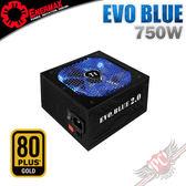 [ PC PARTY ] 曜越 Thermaltake EVO BLUE 2.0 750W 金牌 半模組化 日系電容 電源供應器 (台中、高雄)