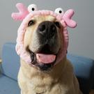 寵物賣萌可愛頭套帽子狗狗金毛拉布拉多柯基中大型犬頭『洛小仙女鞋』