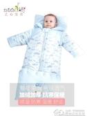 嬰兒睡袋季加厚多功能防踢被兒童可拆卸新生幼兒寶寶加長 【快速出貨】