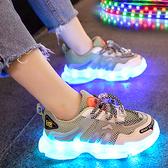 發光鞋兒童鞋子男童夏天透氣網面女童老爹鞋春夏新款運動軟底 快速出貨