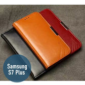 SAMSUNG 三星 S7 Edge 舍得二系列 側翻皮套 磁扣 插卡 支架 真皮 皮套 手機殼 手機套 套