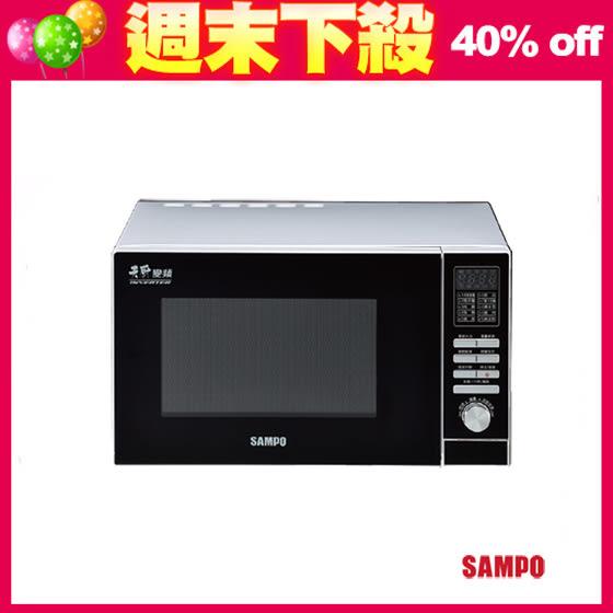 結帳價【聲寶SAMPO】天廚28公升變頻微波爐 RE-B528TD