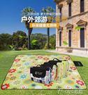 野餐墊戶外野炊地墊防水加厚草坪墊子野餐布...