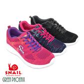 U3-21703 女款輕量運動鞋   雙彩一體成型編織綁帶輕量休閒運動鞋【GREEN PHOENIX】SNAIL蝸牛