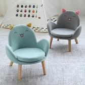 兒童沙發座椅男孩女孩公主寶寶沙發椅布藝可愛卡通懶人迷你小沙發 NMS蘿莉小腳丫