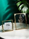 創意相框 北歐金屬相框擺臺6寸7寸創意植物標本畫框簡約玻璃簽名照片【快速出貨八折鉅惠】