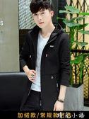 冬季新款外套男韓版潮流加絨夾克男裝冬天帥氣加厚男士風衣中長款  晴光小語