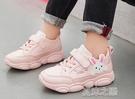 女童鞋 寶寶兒童運動鞋新款加棉男童小白鞋女童幼兒園小熊鞋 快速出货