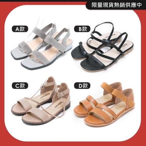 限量現貨.春夏必備的百搭顯瘦涼鞋.挑戰全網最低價.白鳥麗子