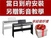 【88鍵數位電鋼琴】【KORG SP-170S】【SP170S】【兩年保固再附贈多樣配件】