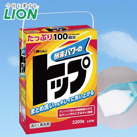 日本 獅王 Lion 無磷酵素洗衣粉 3.2kg 家庭號 洗衣粉 酵素洗衣粉 清潔 洗衣 衣物清潔