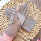 熱賣防曬手套 歌諾達男女夏季薄露指透氣防滑觸屏防曬手套開車戶外速干防紫外線【618 狂歡】