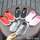 春秋寶寶鞋學步鞋寶寶女男鞋子1-3歲軟底兒童透氣網鞋單鞋童鞋 「潔思米」