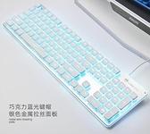 鍵盤 機械手感鍵盤有線薄膜無聲靜音電競游戲usb臺式電腦筆記本外接巧克力【快速出貨八折下殺】