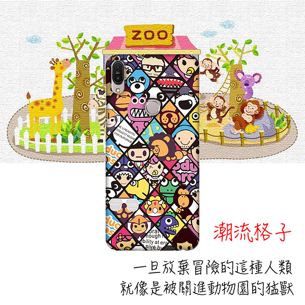 [ZB602KL 軟殼] ASUS ZenFone Max Pro (M1) ZB601KL X00TDB 手機殼 外殼 保護套 潮流格子