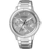 【Citizen星辰】/光動能時尚錶(男錶 女錶 )/FD2030-51H/台灣總代理原廠公司貨二年保固