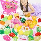 兒童可切水果蔬菜玩具組合西瓜漢堡包套裝男女孩寶寶切切樂1-3歲