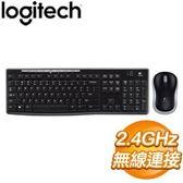 ☆【羅技專區】★Logitech 羅技 MK270r 無線鍵鼠組