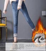 加絨牛仔褲女韓版冬季新款修身顯瘦小腳保暖高腰加厚帶絨長褲 韓慕精品