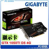 軒揚pcgoex GIGABYTE 技嘉 GIGABYTE 技嘉 GTX 1050TI D5 4G 顯示卡