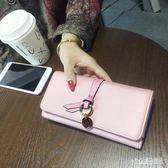 歐美錢包新款大牌錢包女長款搭扣時尚簡約皮夾手機零錢夾個性韓版 qf8893『Pink領袖衣社』