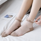 4雙|蕾絲花邊襪子透明網紗玻璃絲水晶襪女中筒襪薄款可愛【聚寶屋】