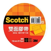 3MScotch雙面棉紙膠帶18mm【愛買】