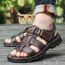 涼鞋男士夏季2020新款休閒真皮軟底中老年爸爸防滑沙灘涼拖鞋潮流 蘿莉小腳丫