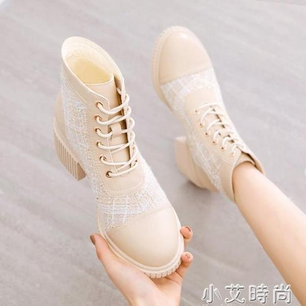 小香風短靴子女2020新款瘦瘦馬丁靴女春秋單靴粗高跟百搭冬季女靴 小艾新品