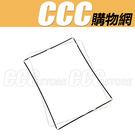 iPad 2/3/4 玻璃 支架 黑色/白色 維修 DIY 零件