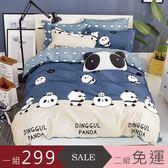 床包組-單人[小懶熊]床包加一件枕套,雪紡絲磨毛加工處理-Artis台灣製