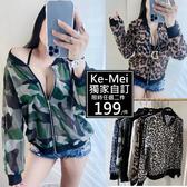 克妹Ke-Mei【AT70558】秋`INS龐克風黑白豹紋雪紡紗騎士風外套