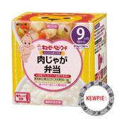 日本 Kewpie NA-6 寶寶便當-馬鈴薯燉牛肉+雞蓉粥120g