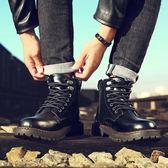 馬丁靴 秋季馬丁靴軍靴正韓皮靴高筒男士靴百搭男鞋工裝中筒短靴男 酷我衣櫥
