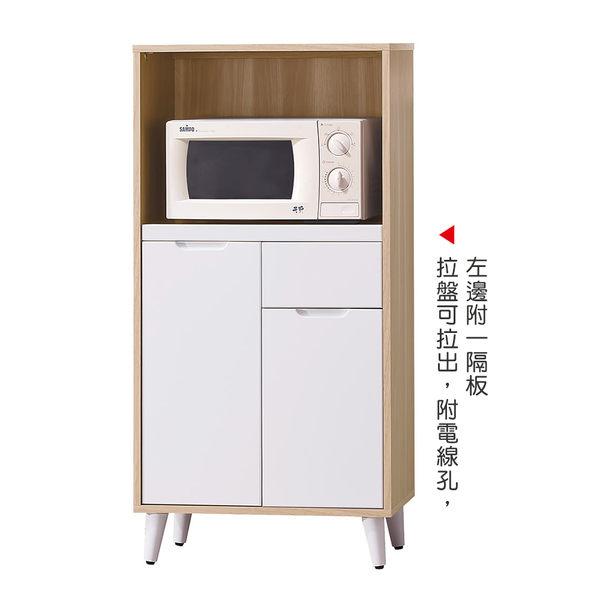 【森可家居】伊登北歐2x4尺收納櫃 7HY412-5 客廳廚房餐櫃 電器櫃 無印北歐風