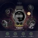 嘿喽 Haylou Solar 智慧手錶 智慧手錶 睡眠 運動 心率監測 防水 小米有品 小米
