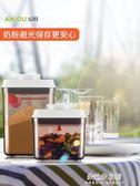 奶粉罐密封罐防潮/奶粉盒便攜/奶粉存儲桶米粉罐  朵拉朵衣櫥